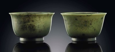 A PAIR OF SPINACH-GREEN JADE C