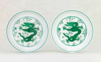 A PAIR OF GREEN-GLAZED 'DRAGON