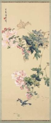 ZHANG SHUQI (1899-1956)