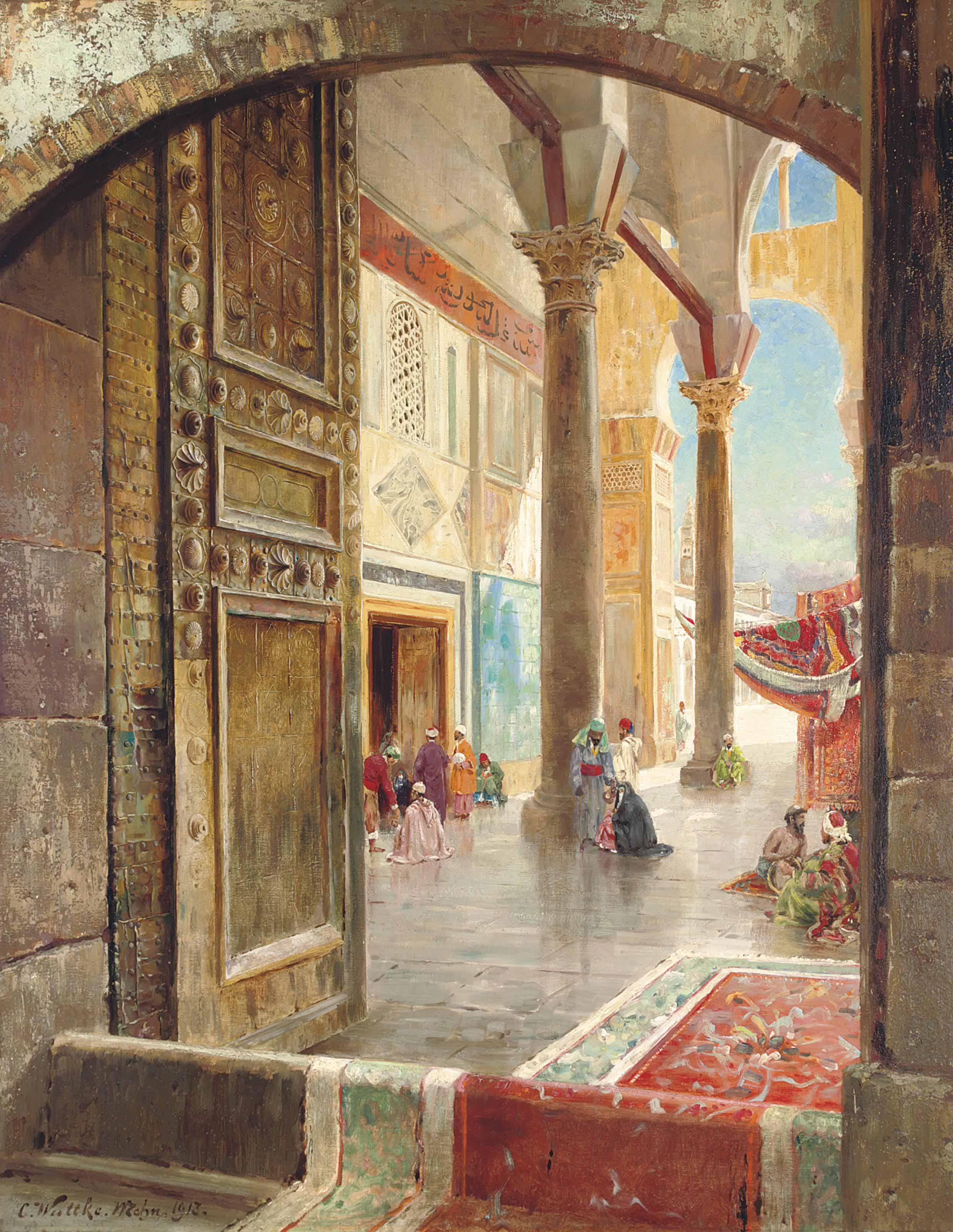 The Great Umayyad Mosque, Damascus