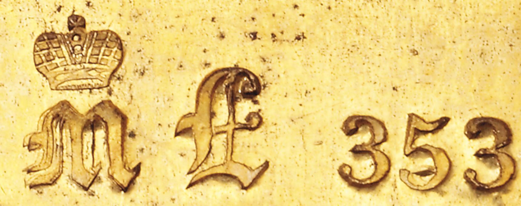 A PAIR OF LOUIS XVI ORMOLU FIVE-BRANCH WALL LIGHTS