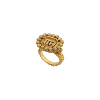 An Indian antique gold ring