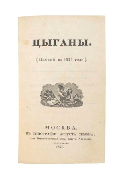 PUSHKIN, Aleksandr Sergeevich
