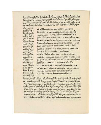 APOLLONIUS RHODIUS (c.295-c.21