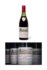Armand Rousseau Gevrey-Chambertin Clos Saint Jacques 1962
