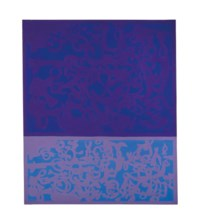 Integrazione blu viola azzurro (Integration blue, purple, sky blue)