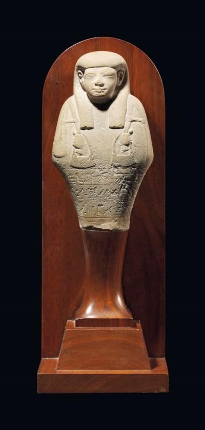 AN EGYPTIAN LIMESTONE UPPER SH