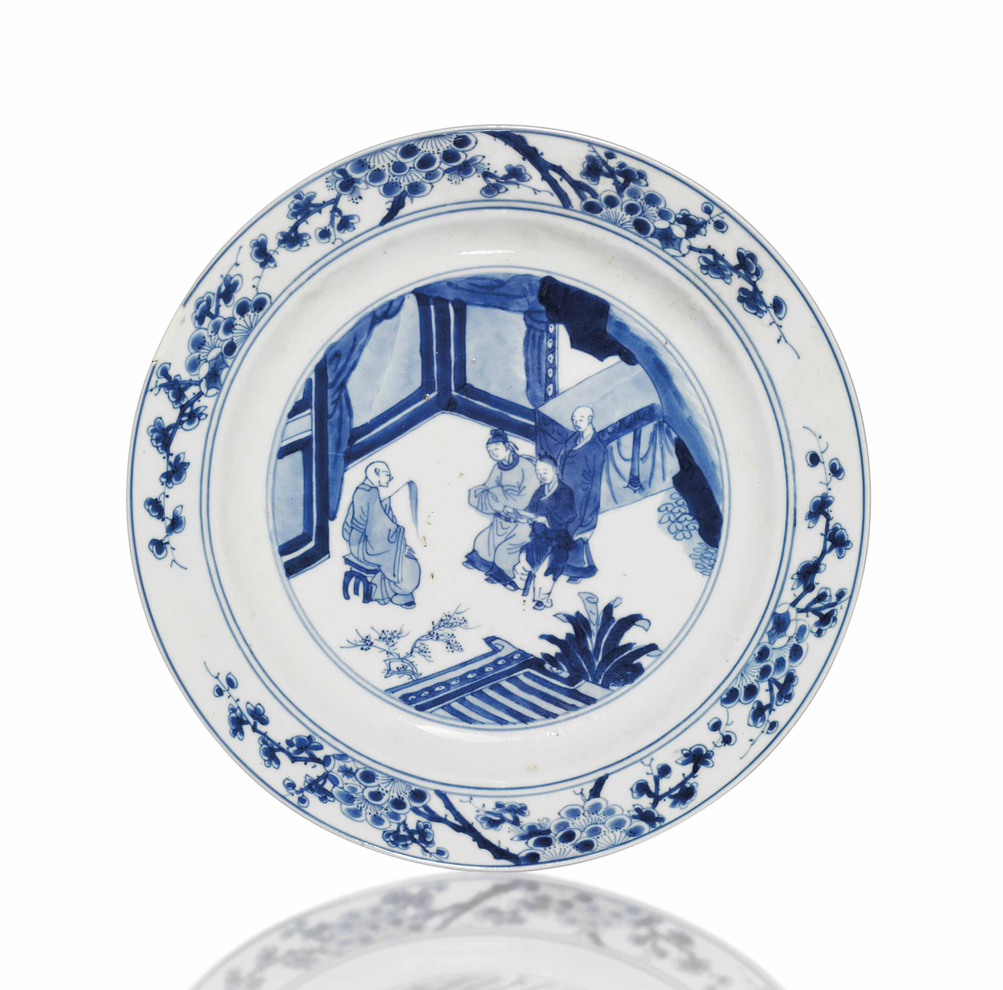 A BLUE AND WHITE XIXIANGJI DIS