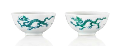 A PAIR OF DOUCAI 'DRAGON' CUPS