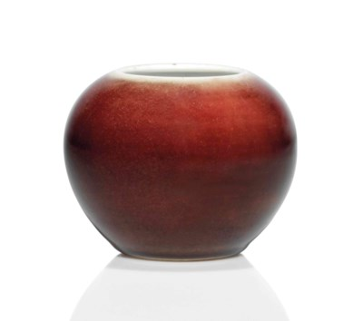 AN UNUSUAL COPPER-RED GLAZED