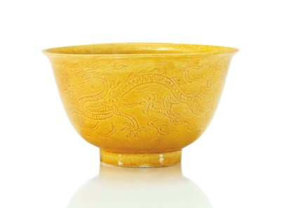 A YELLOW-GLAZED DEEP BOWL
