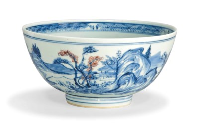 A CHINESE BLUE AND WHITE AND U