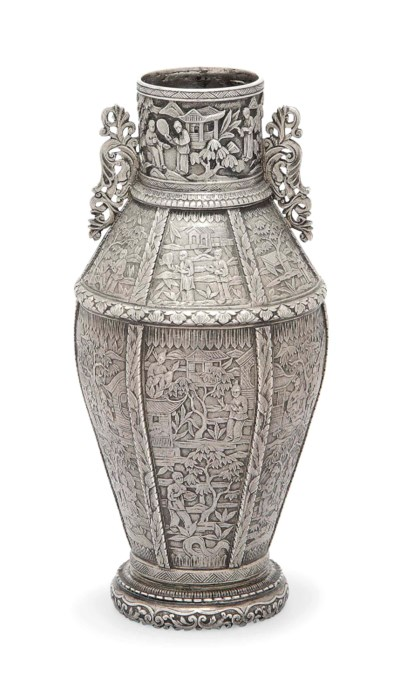 A CHINESE EXPORT SILVER VASE