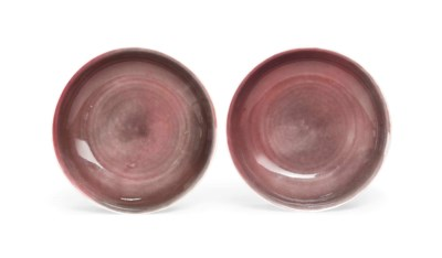 TWO COPPER-RED GLAZED DISHES