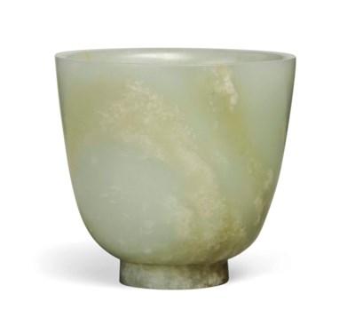 A PALE CELADON JADE CUP