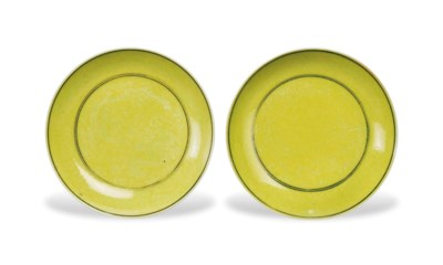 A PAIR OF LIME-GREEN-GLAZED SA