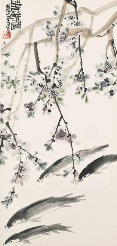 WANG QINGFANG (1900-1956)
