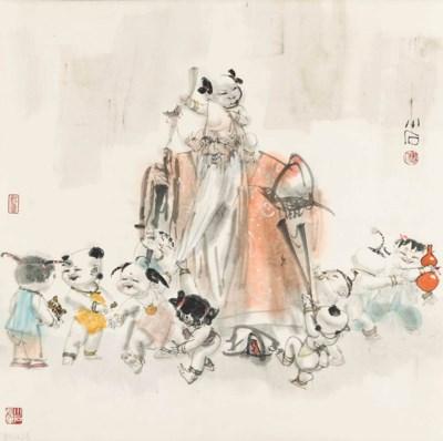 FU XIAOSHI (B. 1932)