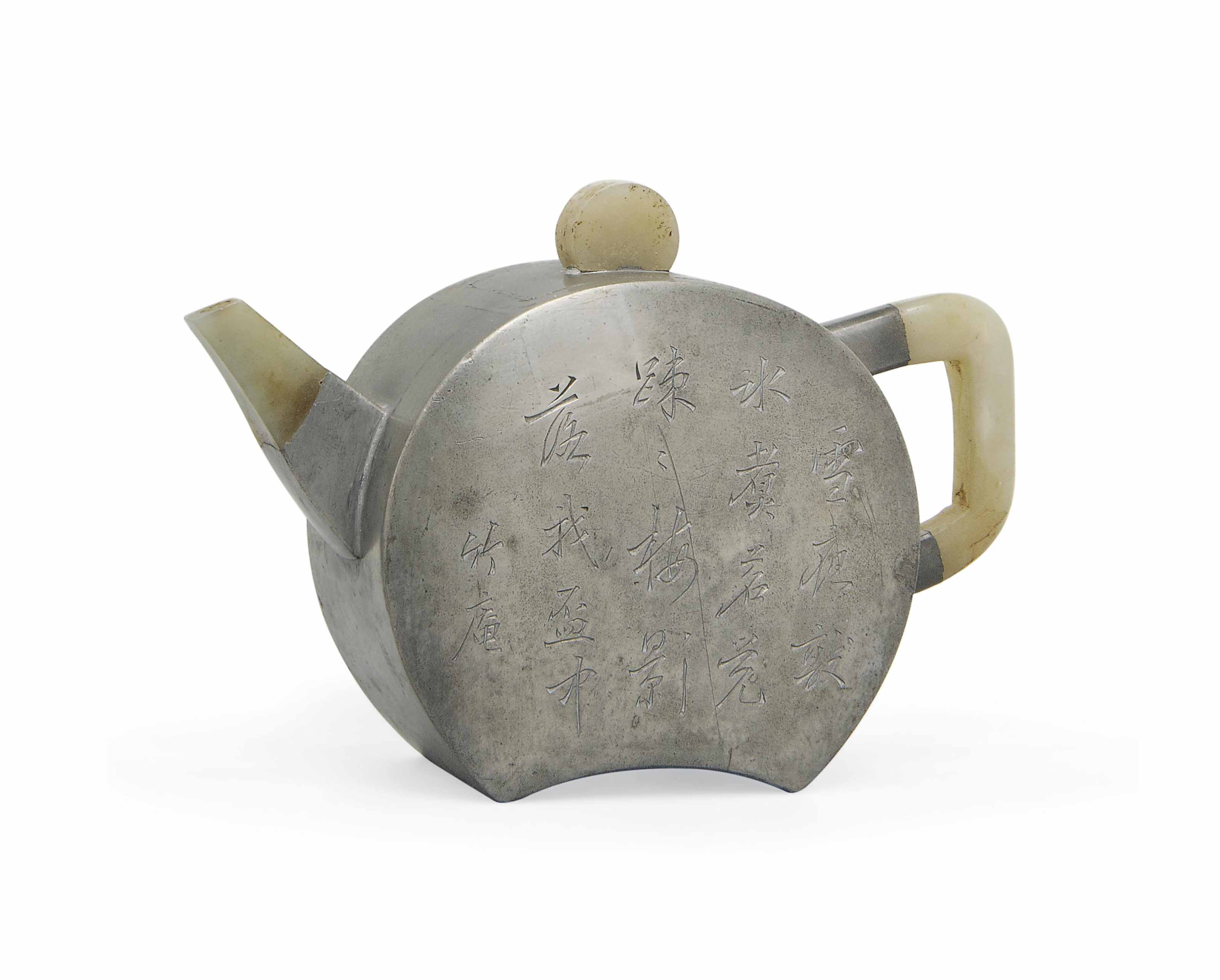 A YIXING PEWTER-ENCASED CRESCENT-SHAPED TEAPOT AND COVER ...