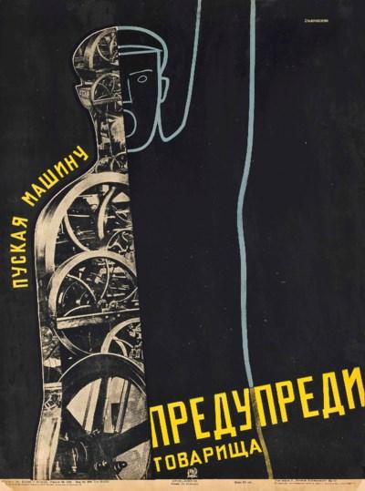 A. Stavrovski