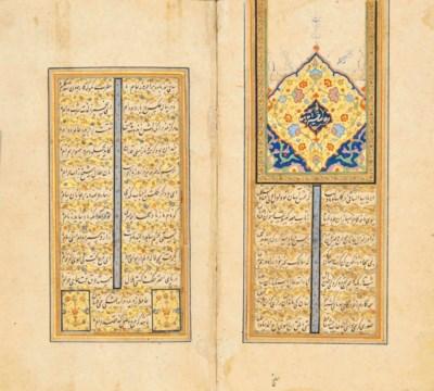 SHAMS AL-DIN HAFIZ SHIRAZI (D.