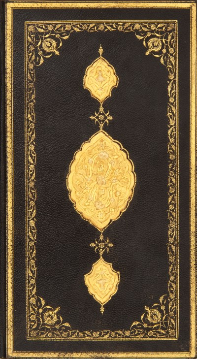 MUHAMMAD 'URFI SHIRAZI (D. 159
