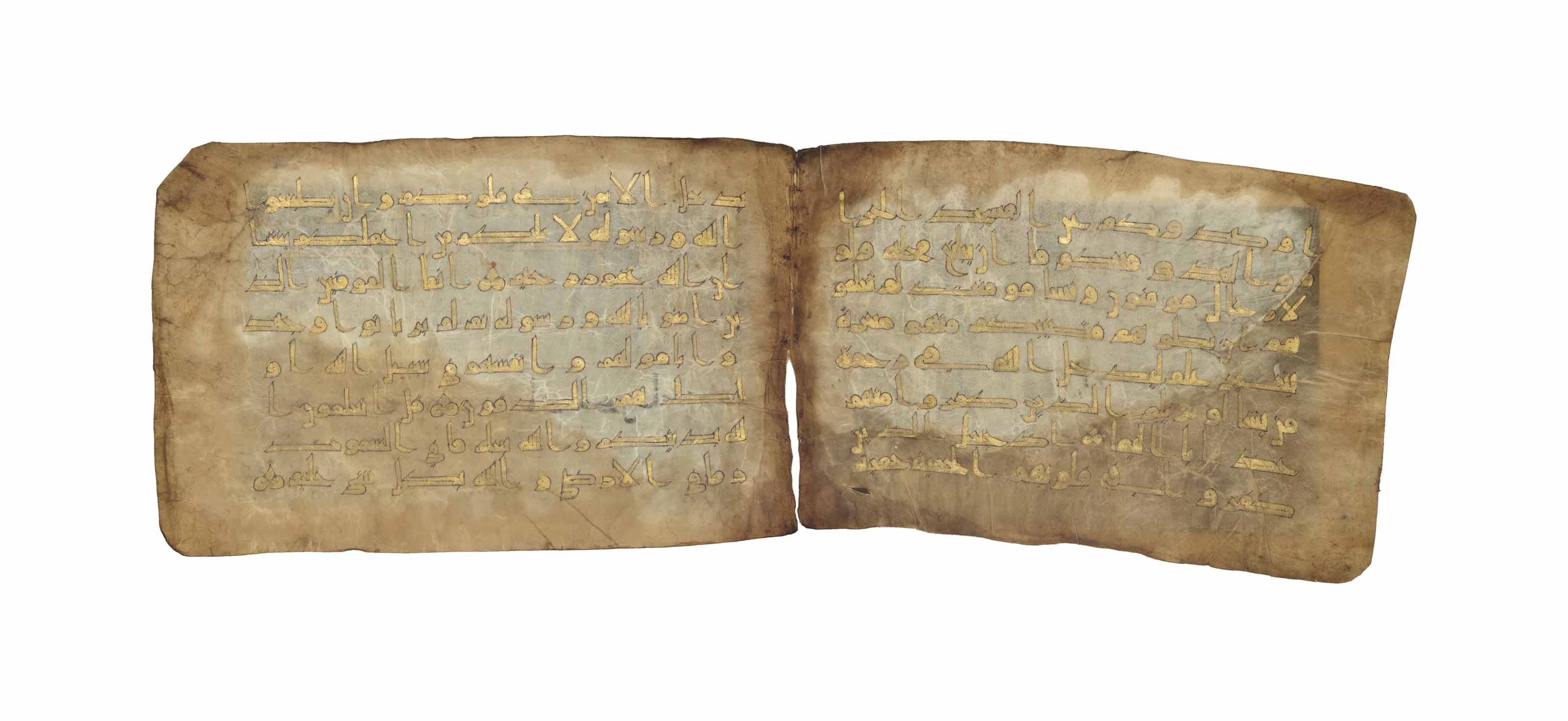 A GOLD KUFIC QUR'AN BIFOLIO