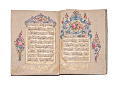 A FINELY ILLUMINATED QUR'AN SE