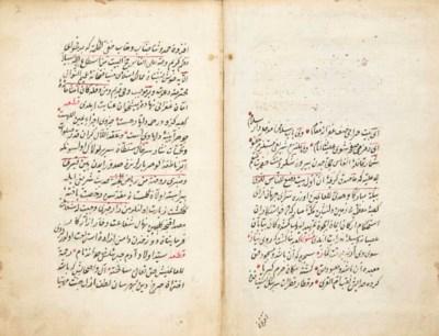 YUSUF NABI EFENDI (D. 1712 AD)