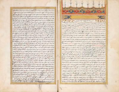 MUSTAFA BIN SHAMS AL-DIN AL-QA