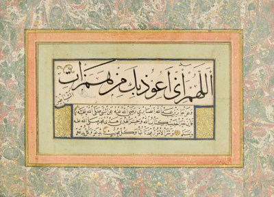 FOUR CALLIGRAPHIC PANELS (QIT'