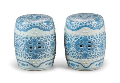 A NEAR PAIR OF CHINESE BLUE AN