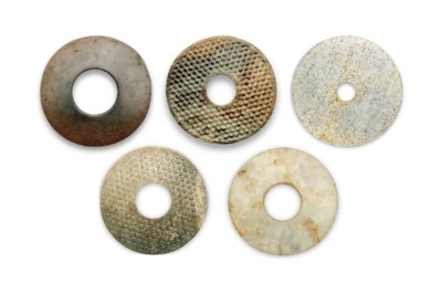 A GROUP OF FIVE JADE BI DISCS