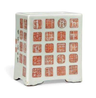 A CELADON-GLAZED AND IRON RED-