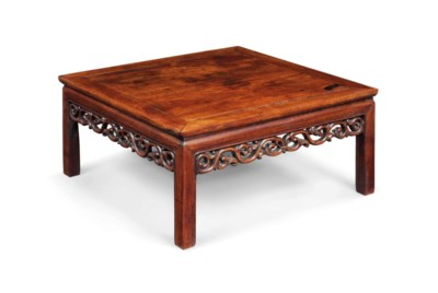 A HONGMU SQUARE LOW TABLE