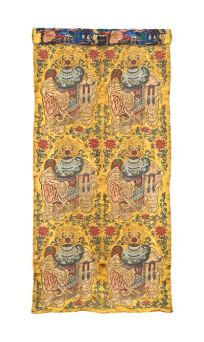 A YELLOW-GROUND SILK BROCADE Y