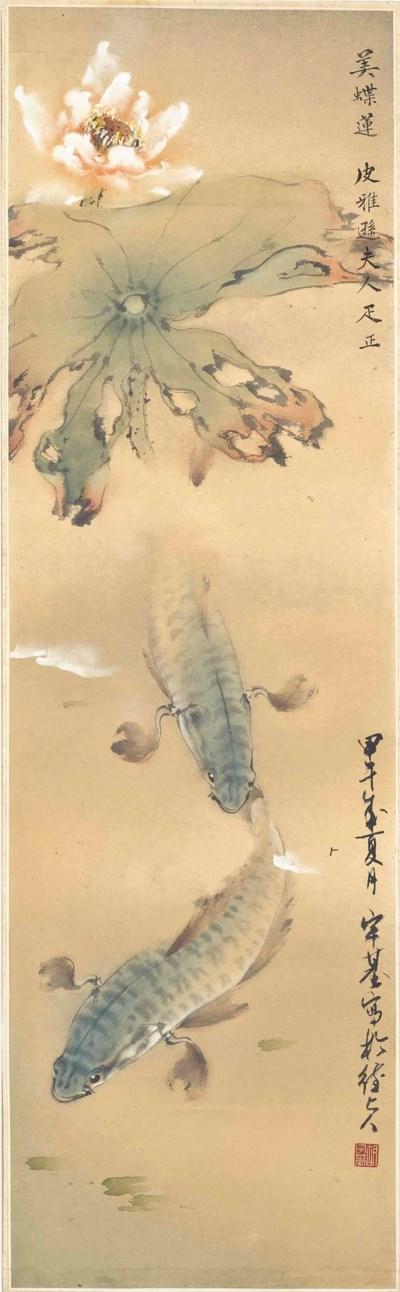 HU YUJI (BORN 1927)