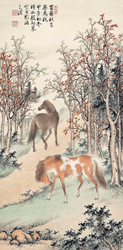 YIN XILIANG(1909-1984)
