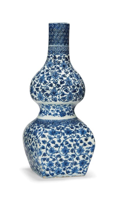 A BLUE AND WHITE DOUBLE-GOURD