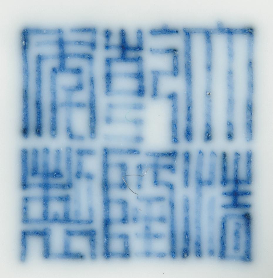 AN UNDERGLAZE BLUE AND ENAMELL