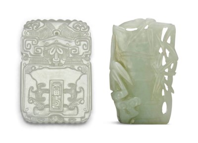 TWO JADE PLAQUES
