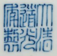 A BLUE AND WHITE 'CHILONG' LAN
