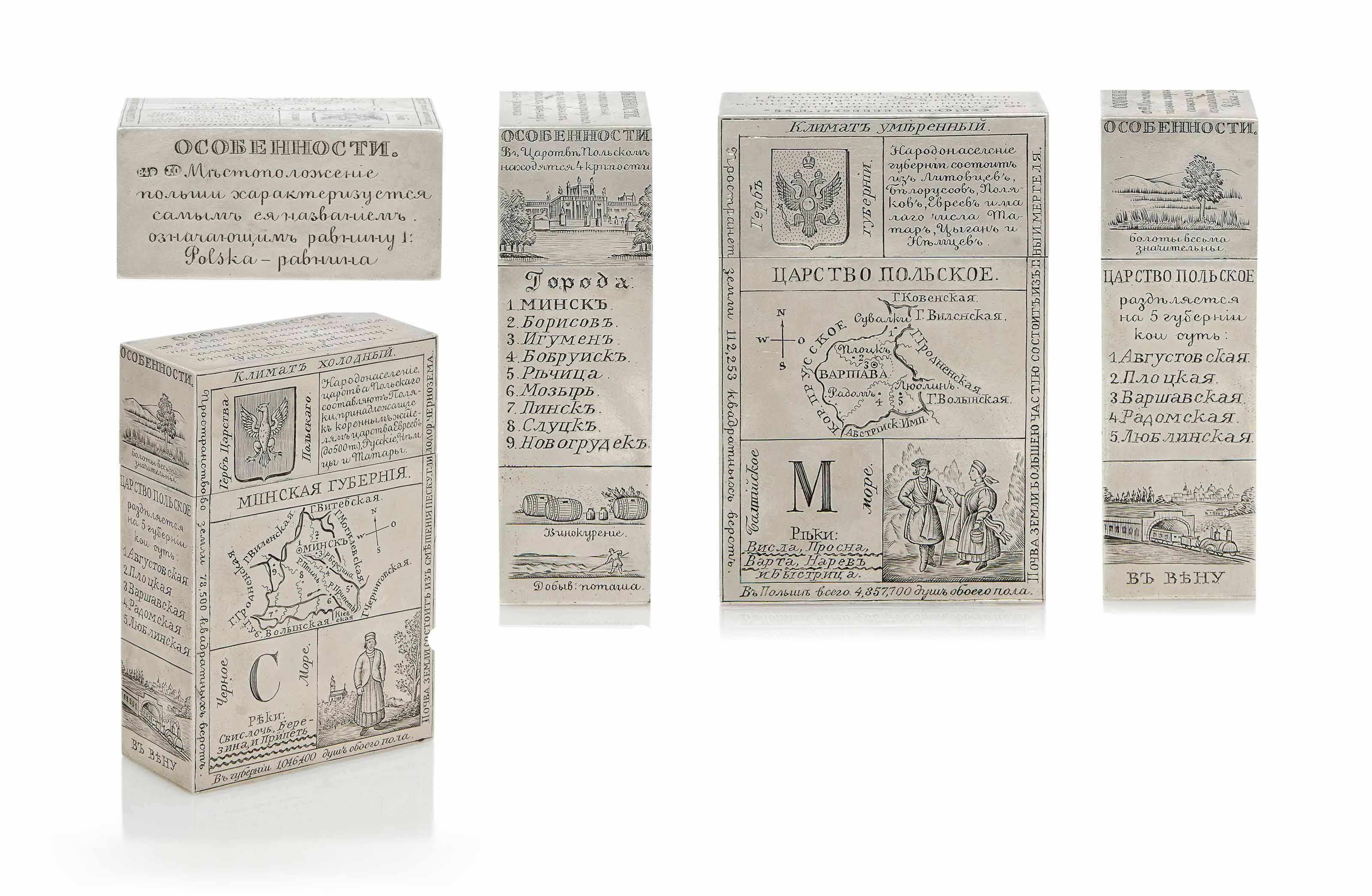 A RUSSIAN SILVER CARTOGRAPHIC CARD BOX