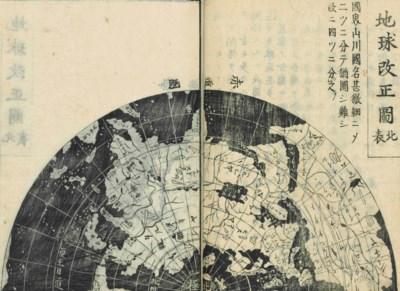 YU YI (fl. 1670s) -- IRIE SHU