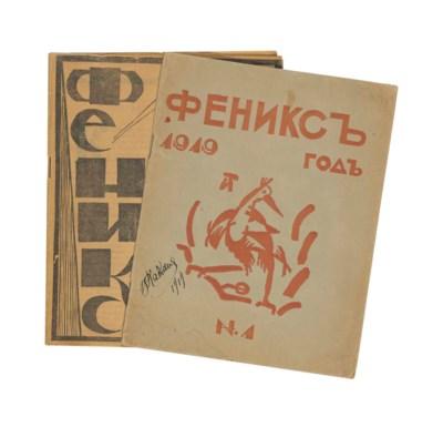 Feniks. [Phoenix, a Literary a