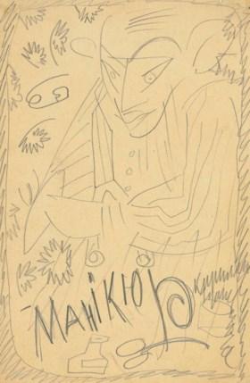 ZDANEVICH, Kirill' Mikhailovich (1892-1969). Pencil portrait