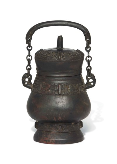 A CHINESE BRONZE VESSEL, YOU