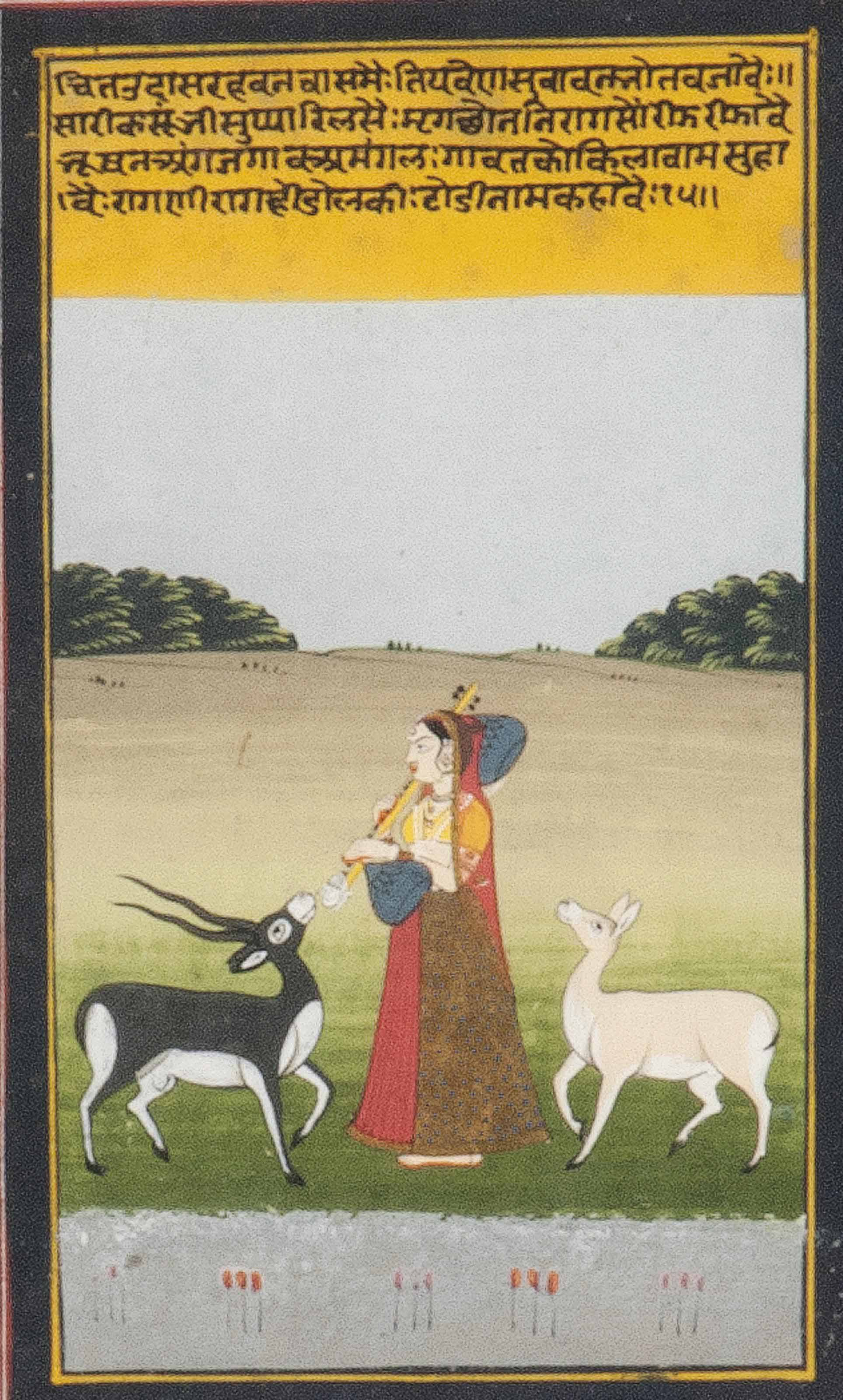 A PAINTING FROM A RAGAMALA SER