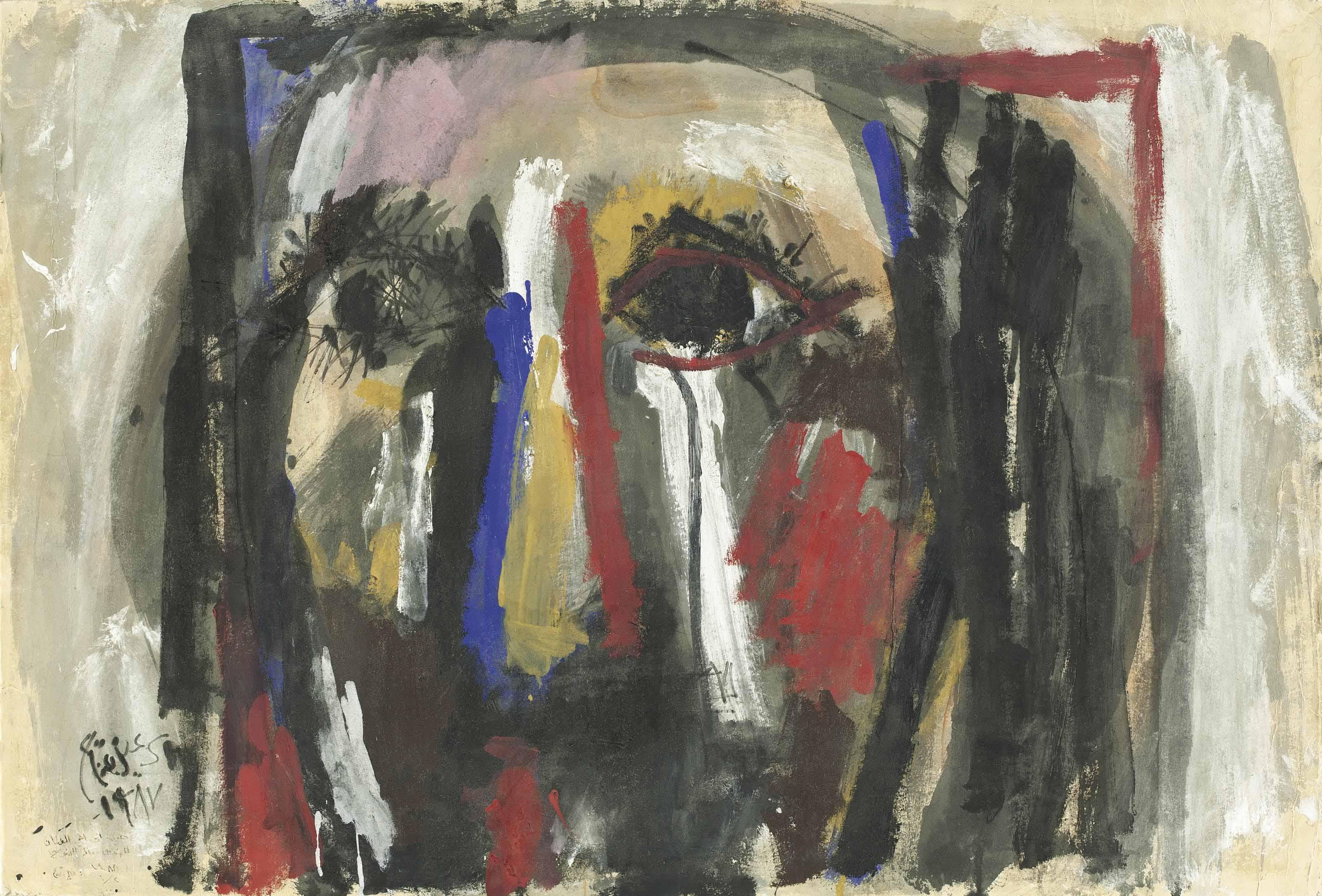Ismail Fattah (Iraqi, 1934-2004)