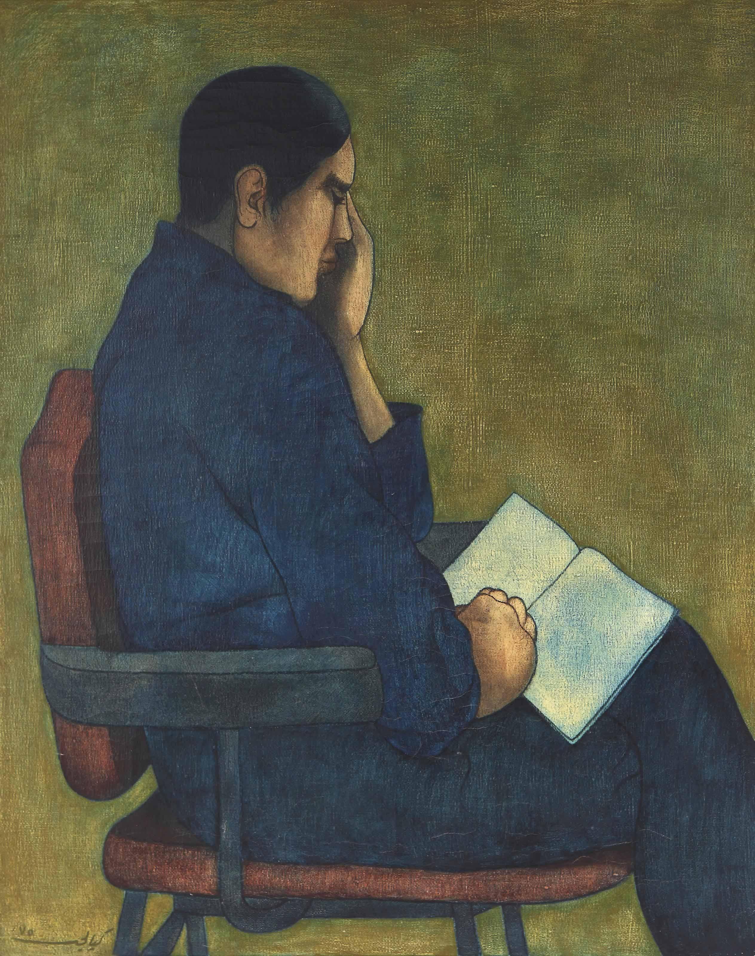 Kari' w Kitab (Reader and Book)